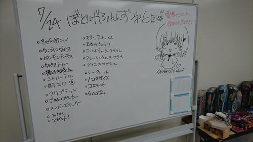 f:id:asuna1111:20200802013520j:plain