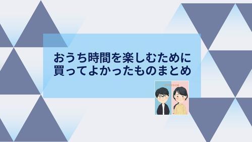 f:id:asuna1111:20210101150640j:plain