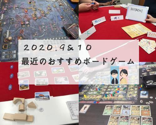 f:id:asuna1111:20210102220924j:plain