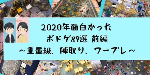 f:id:asuna1111:20210130124922j:plain