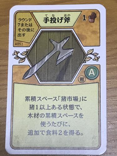 f:id:asuna1111:20210602215644j:plain