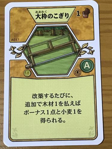 f:id:asuna1111:20210614180449j:plain