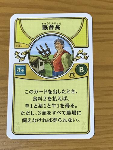 f:id:asuna1111:20210614180502j:plain