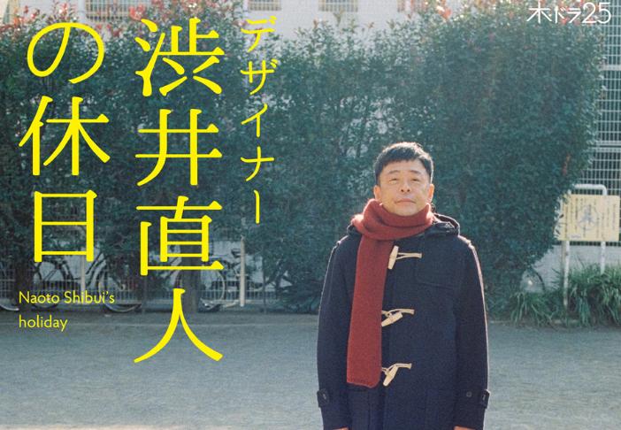 f:id:asunako_9:20190214170620p:plain
