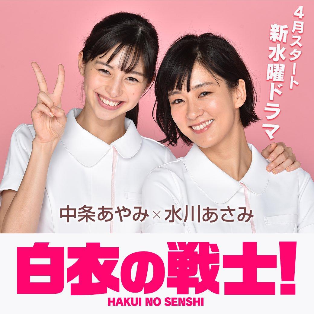 f:id:asunako_9:20190410162358j:plain