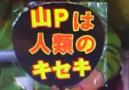 f:id:asunako_9:20190414214008p:plain