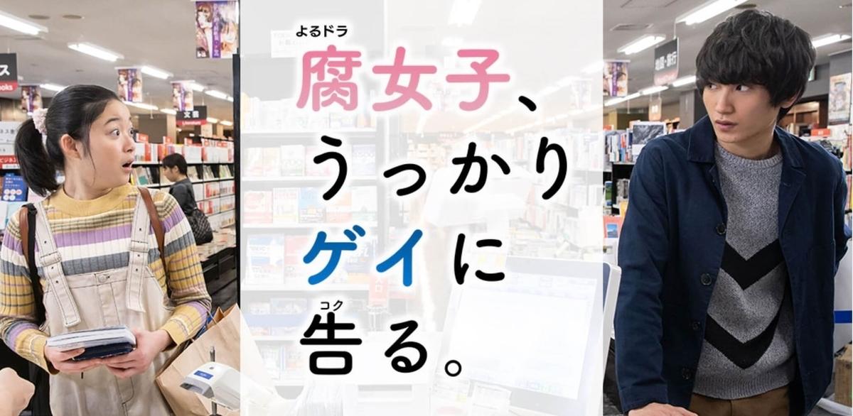 f:id:asunako_9:20190425161159j:plain