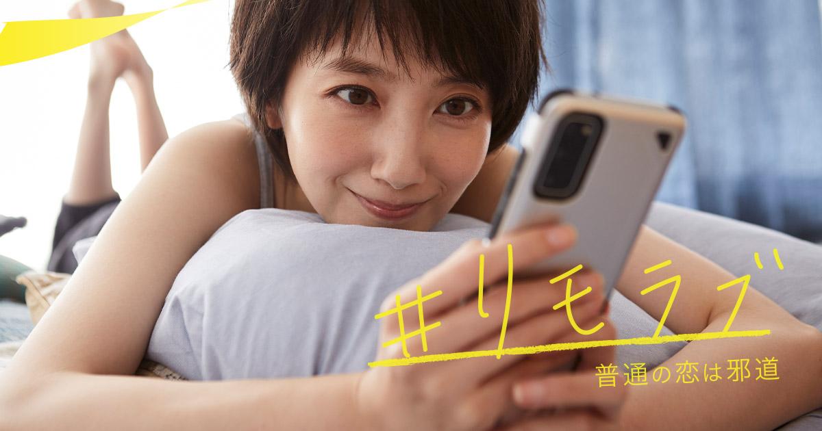 f:id:asunako_9:20201231145644j:plain