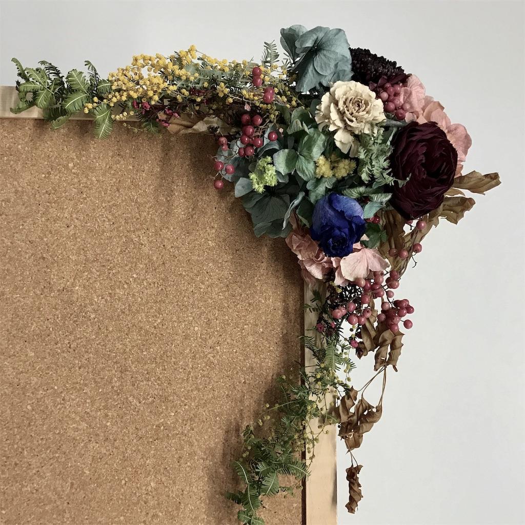 f:id:asunaro-flower:20190216144630j:image