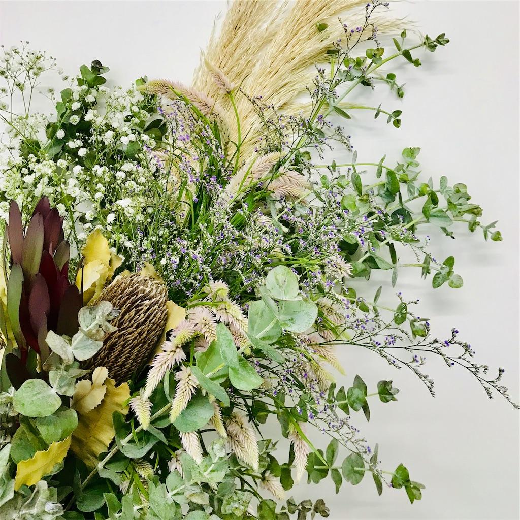 f:id:asunaro-flower:20191006204035j:image