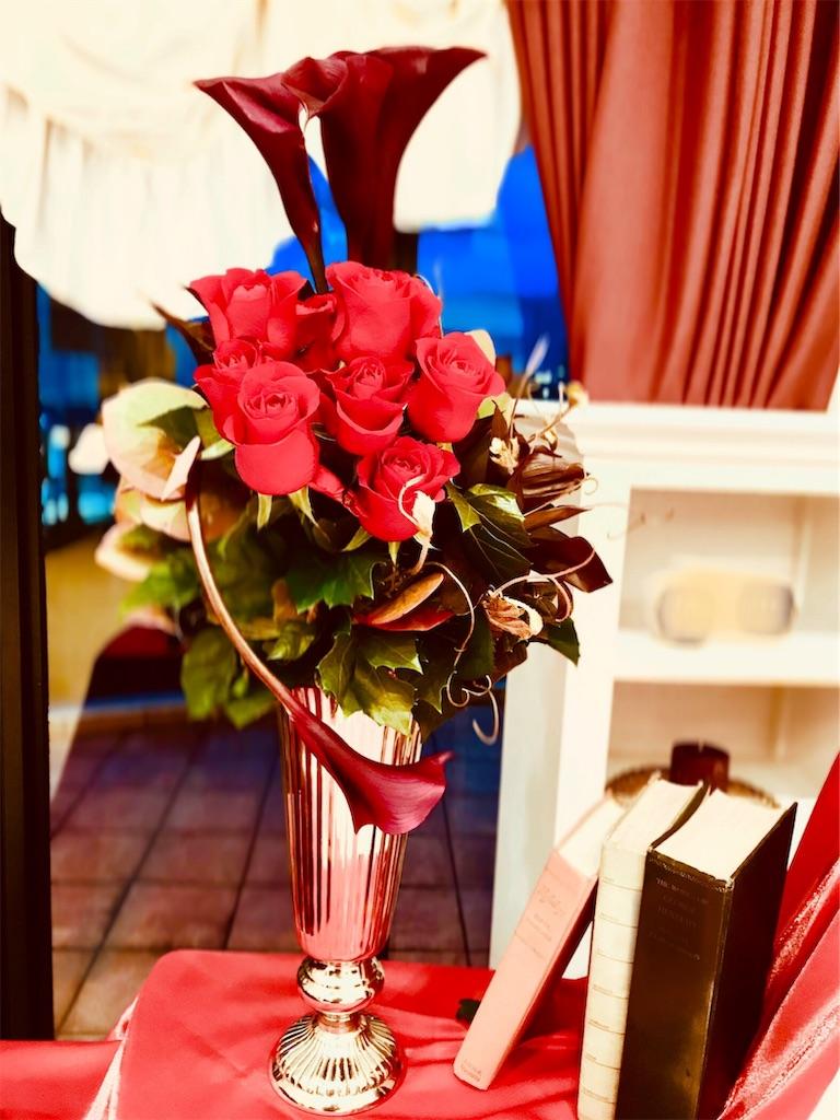 f:id:asunaro-flower:20191128234558j:image