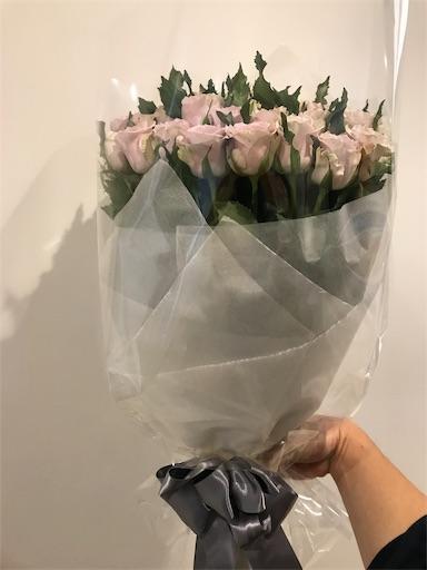 f:id:asunaro-flower:20191229163205j:image