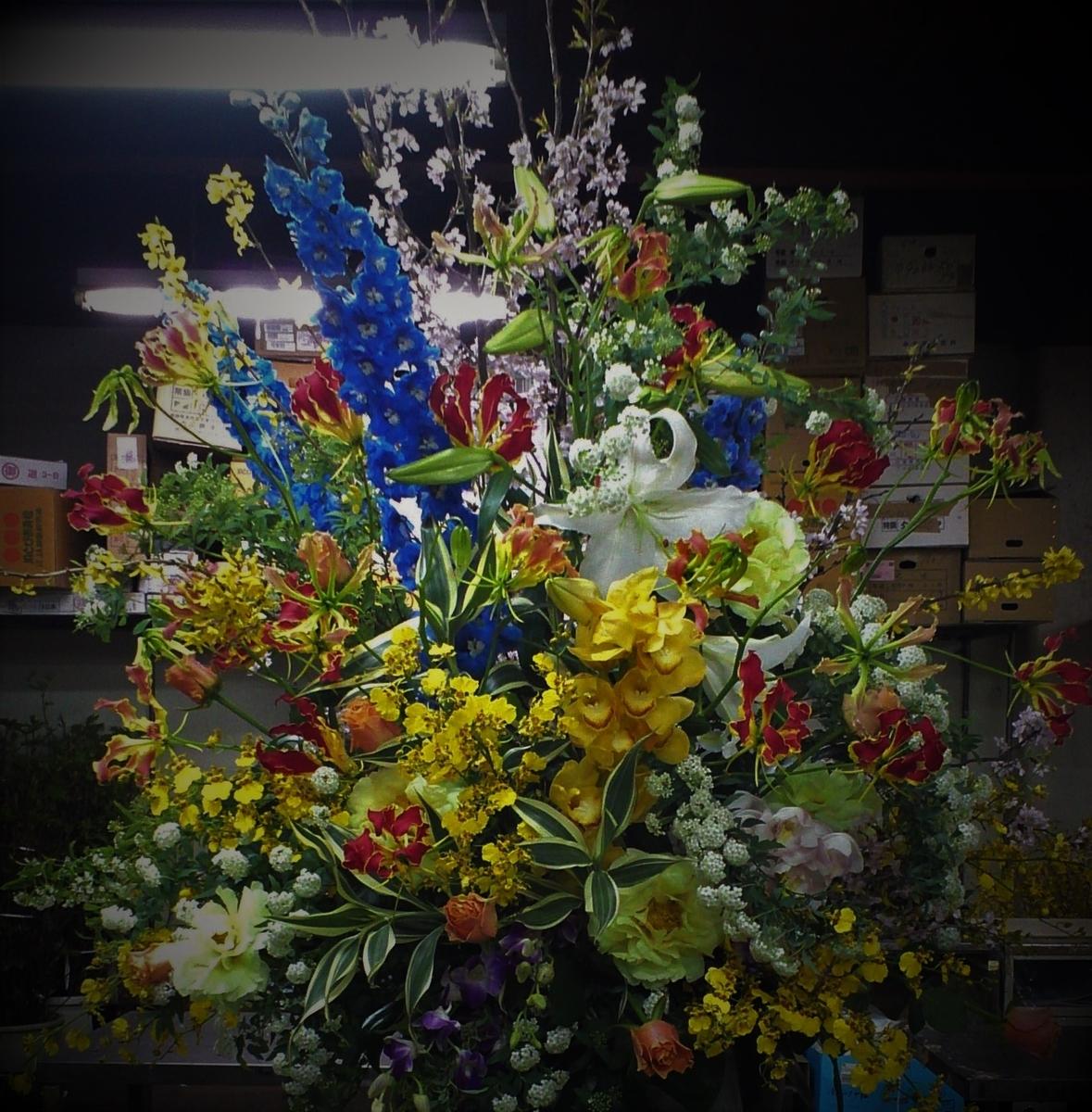 f:id:asunaro-flower:20200418110825j:plain