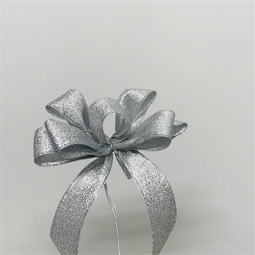 f:id:asunaro-flower:20200525192713j:image