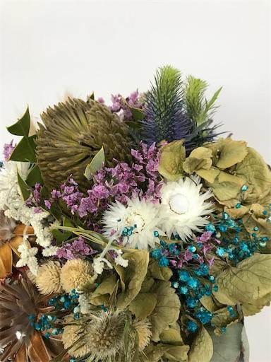 f:id:asunaro-flower:20200611004917j:image