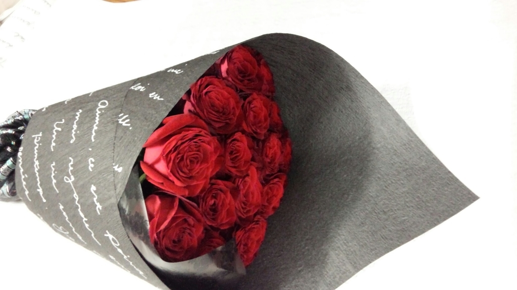 f:id:asunaro-flower:20200614023052j:plain