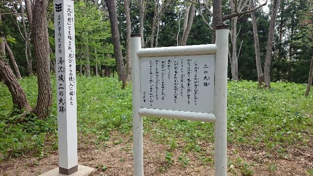 f:id:asunaro5963:20170509000356j:image