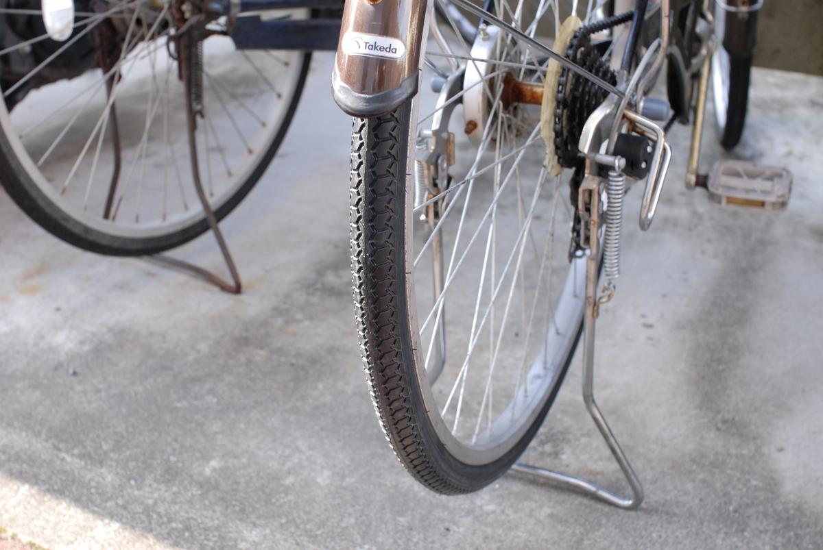 ママチャリの後輪、タイヤ交換