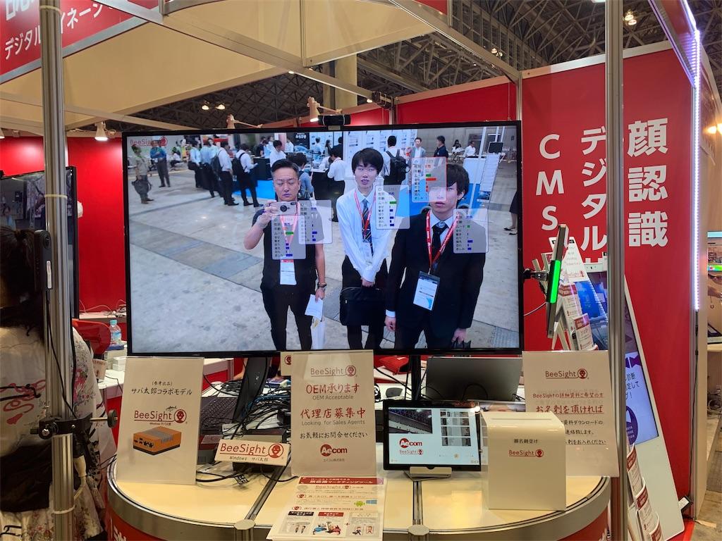 f:id:asunaro_yasushi_oishi:20190616163020j:image