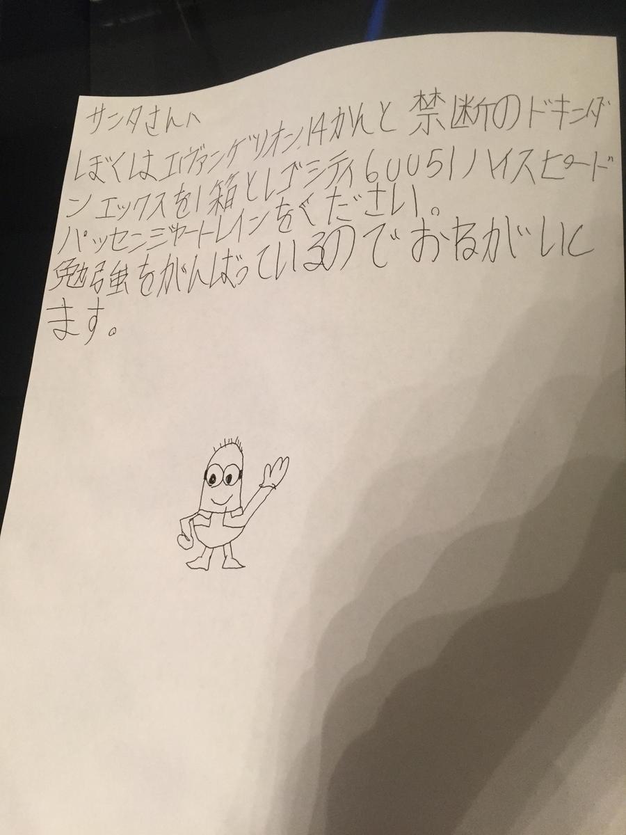 f:id:asunaro_yasushi_oishi:20190802102100j:plain