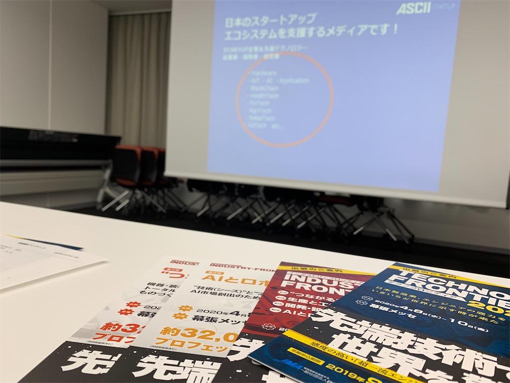 f:id:asunaro_yasushi_oishi:20190918155940j:image