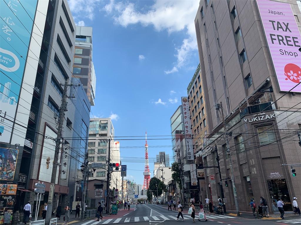 f:id:asunaro_yasushi_oishi:20190920134340j:image