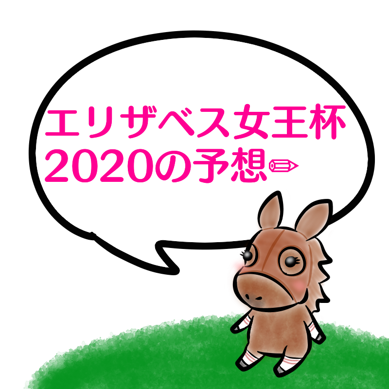 f:id:asunii:20201114025239p:plain