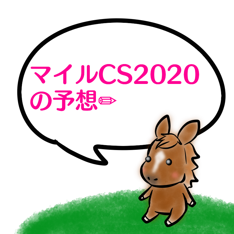f:id:asunii:20201120023024p:plain