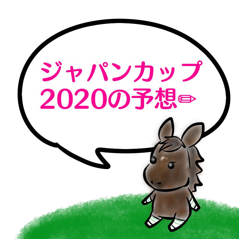 f:id:asunii:20201128012143p:plain