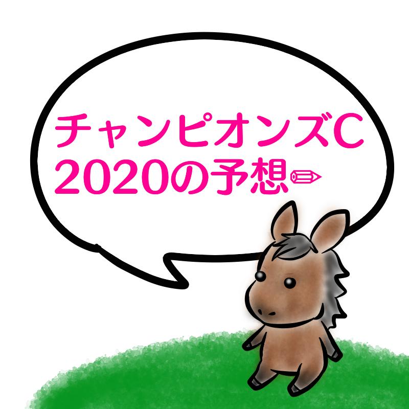 f:id:asunii:20201205041048p:plain