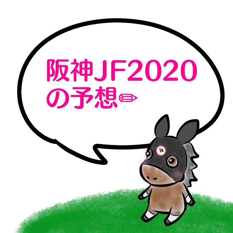 f:id:asunii:20201212014727p:plain