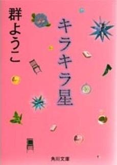 f:id:asuniwanarou:20161219155719j:plain