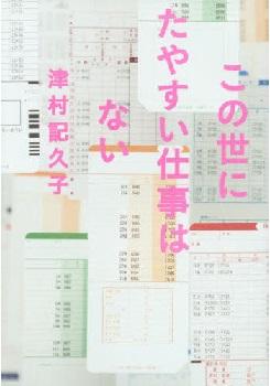 f:id:asuniwanarou:20170520162022j:plain