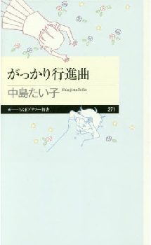 f:id:asuniwanarou:20170605174411j:plain