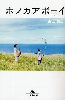 f:id:asuniwanarou:20170706150426j:plain