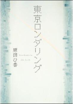 f:id:asuniwanarou:20171125143419j:plain