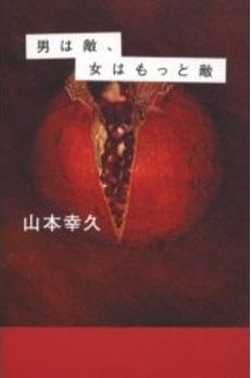 f:id:asuniwanarou:20171224143446j:plain