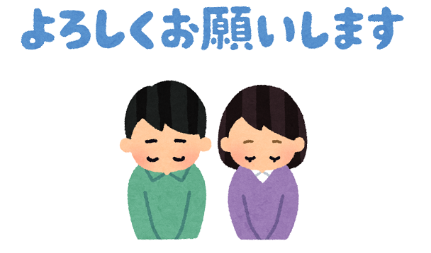 f:id:asuniwanarou:20201127163118p:plain