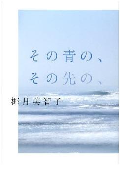 f:id:asuniwanarou:20210423154631j:plain