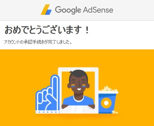 f:id:asupeshougai:20180118225534j:plain