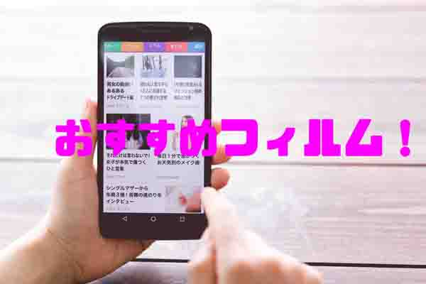 f:id:asuro_life:20160923073108j:plain