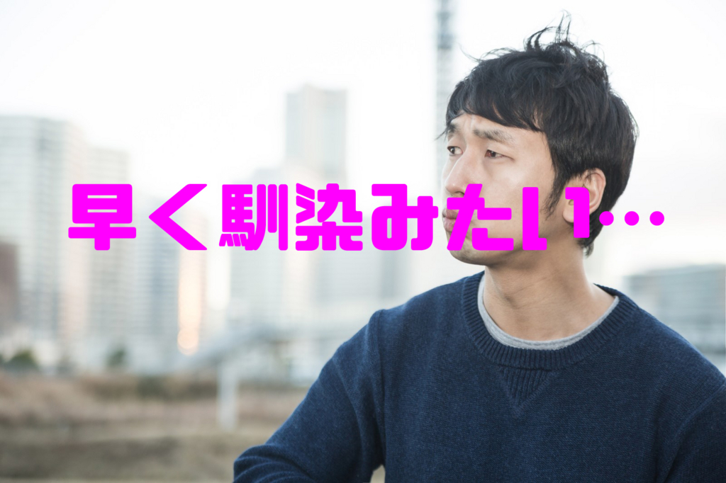 f:id:asuro_life:20160929053420j:plain