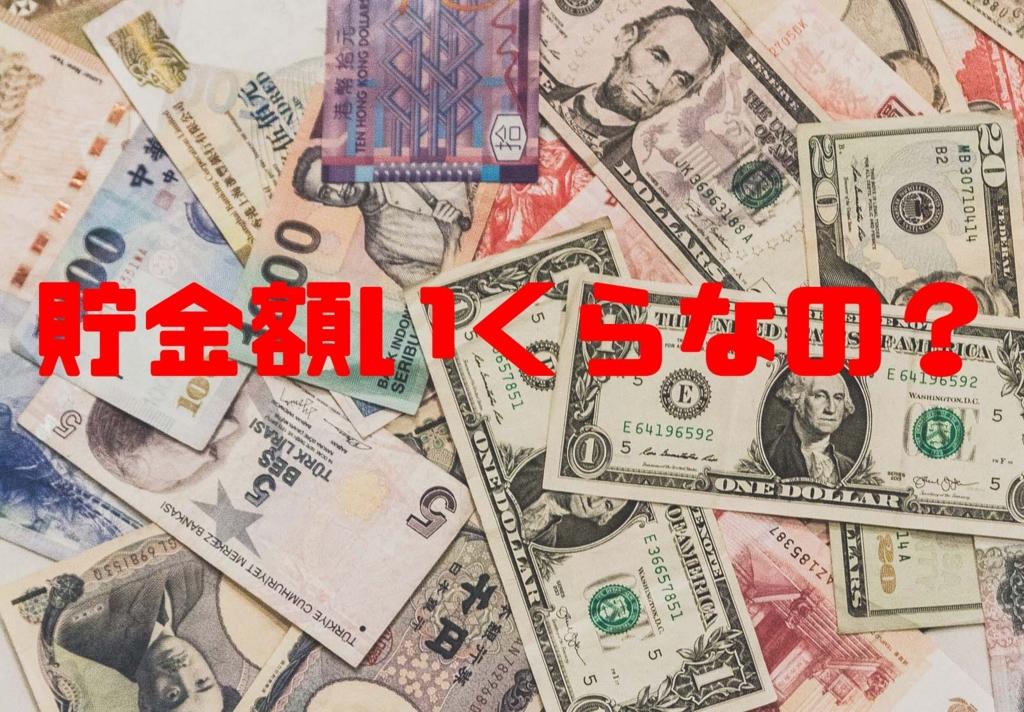 f:id:asuro_life:20160930190618j:plain