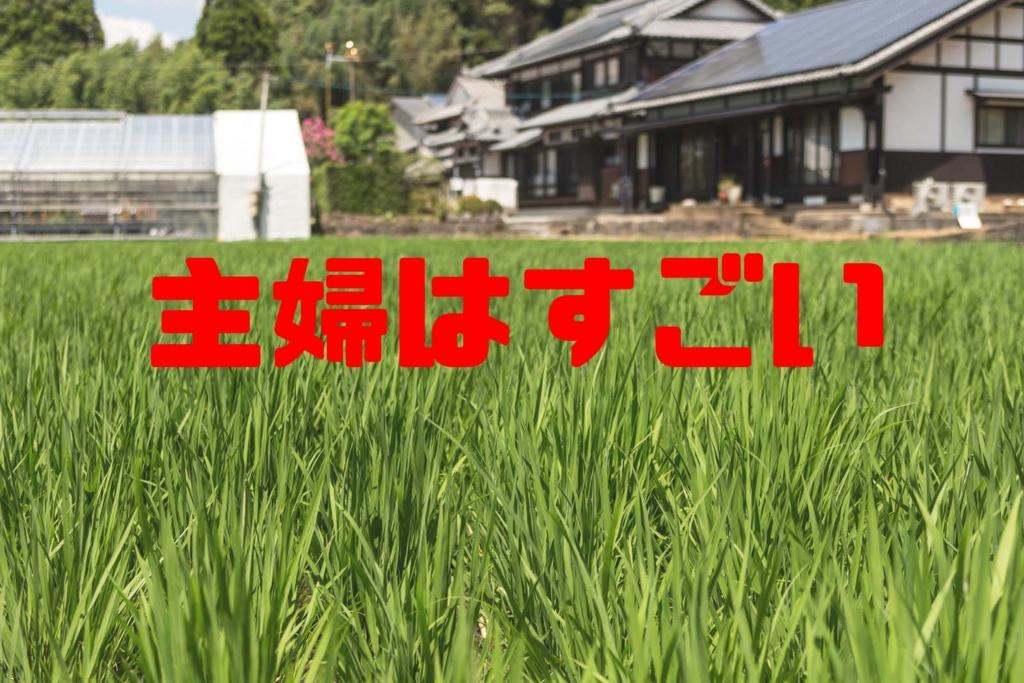 f:id:asuro_life:20161001122422j:plain