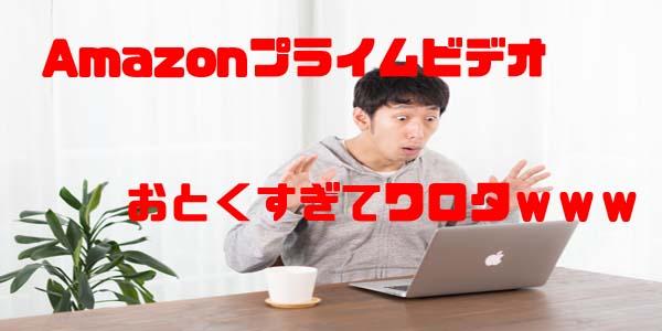 f:id:asuro_life:20161004094612j:plain