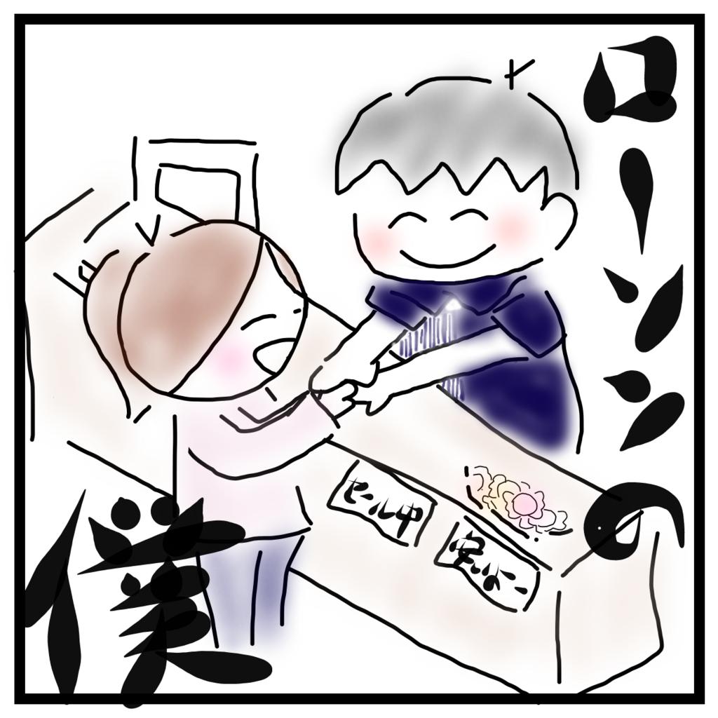 f:id:asuro_life:20170221215618p:plain