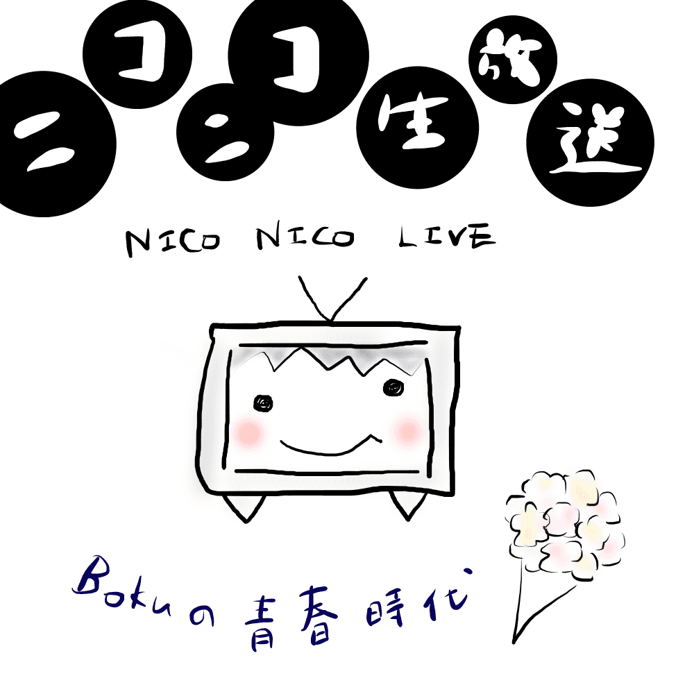 f:id:asuro_life:20170226191839p:plain