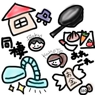 f:id:asuro_life:20170226192431p:plain