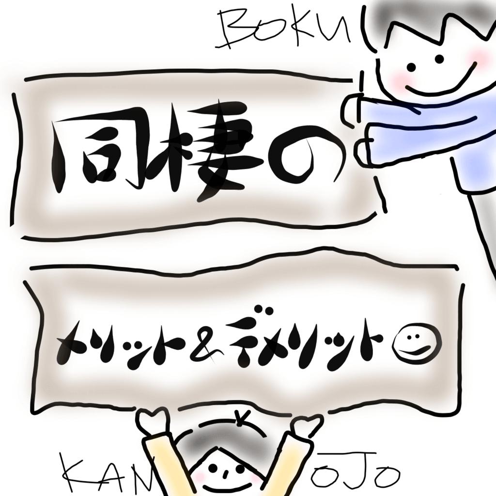 f:id:asuro_life:20170226192930p:plain