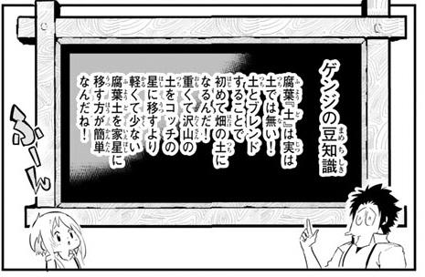 f:id:asuro_life:20171031185905j:plain